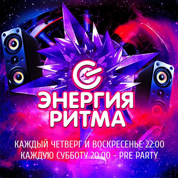 Vadz @ Energia Ritma KurierFM - 16 jan 2016 - Drum'n'Bass
