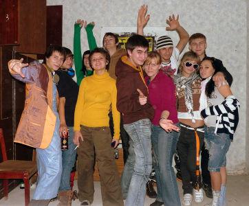 банда в сборе